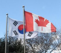 S.Korea, Canada sign currency s