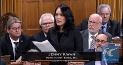 Canadian lawmaker makes statement in parliament on Japanese atrocities during WWII