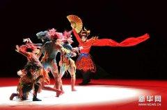 中国古典舞《粉·墨》在波兰上演