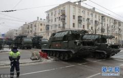 俄罗斯举行阅兵纪念斯大林格勒战役75周年
