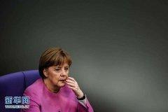 国际观察:德国总理默克尔新任期不轻松