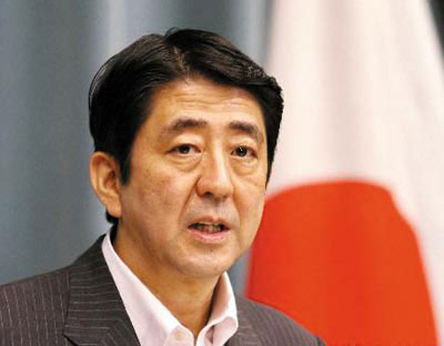 Japan's Abe departs for 5-day European tour
