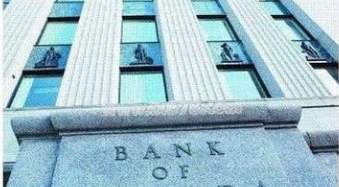 Bank of Canada keeps interest r