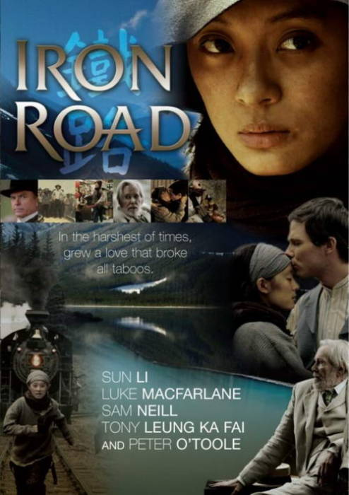 China-Canada co-production film Iron Road to be screened in Toronto