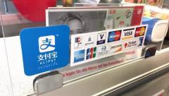 Chinas mobile Zahlungsplattform