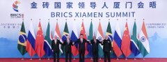 Leaders of BRICS countries pose for group photo before summit