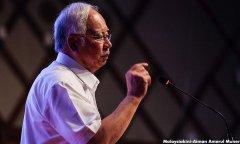 马来西亚总理:若