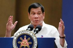 Philippine presidential security group confirms one officer s
