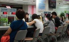 台湾公务员离职率