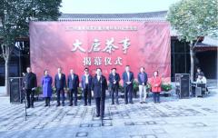 法门寺博物馆茶文化陈列