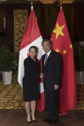 Wang Yi Meets with Foreign Minister Chrystia Freeland of Canada