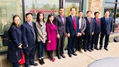 加拿大·中国科技、人才与创新论坛在