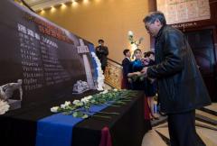 Ontario marks 80th Anniv. of Nanjing Massacre