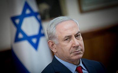 以色列总理本杰明·内塔尼亚胡。