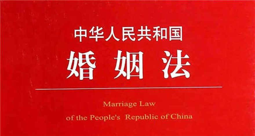这也是婚姻法司法解释(二)第24条有史以来额度最大的案件。
