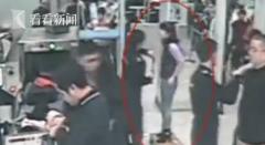 女子机场拒绝安检骂民警