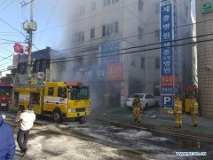 Fire in S.Korea kills at least 37 people, raises concern abou