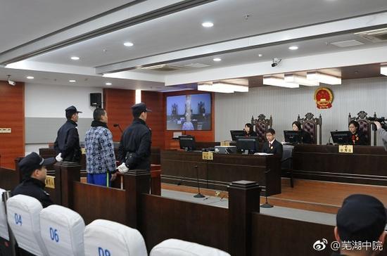 庭审现场。 微博@芜湖中院 资料图