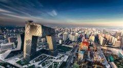 北京多区现降价20%房源