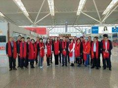 西安西商企业家代表团赴俄开启多项合