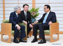 Chinese premier meets Japanese emperor