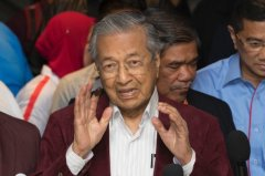 92岁马哈蒂尔宣誓就任马来西亚新总理