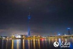 澳门旅游塔点亮蓝灯 庆祝2018欧盟日
