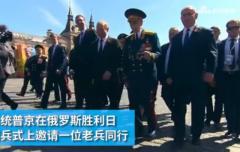 俄罗斯阅兵老兵被拦 普京主动邀请同行