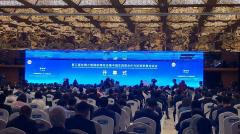 第三届丝博会暨中国东西部合作与投资