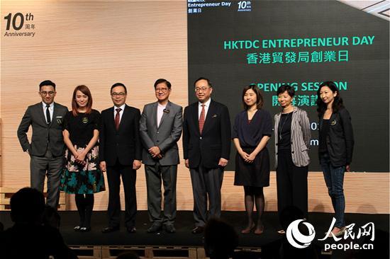 """由香港特区贸易发展局主办的第十届""""创业日""""活动17日在香港会展中心开幕。(摄影:辜雨晴)"""