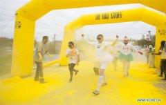 2018 Color Me Rad 5K Run held in Toronto, Canada