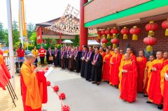 第三届加中佛教文化交流