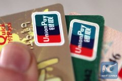 Canada adds UnionPay as new payment for Chinese
