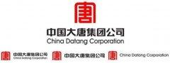中国大唐与法国电力集团签项目合作协议
