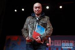 第三届德国中国电影节闭幕 《二十二》获最佳影片