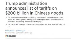 美宣布对华2000亿美元征税