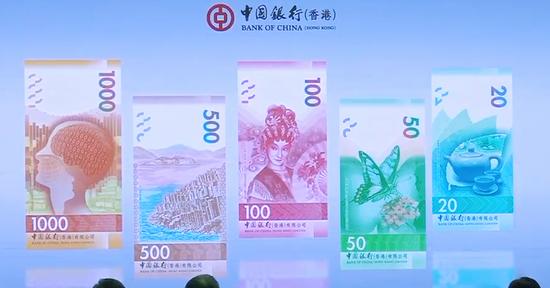 中银的港币设计(来源:香港媒体)