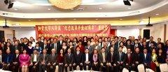 加拿大华人社团举