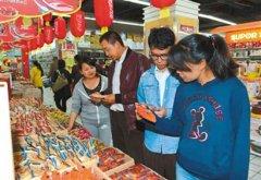西藏市民购买月饼 迎中秋