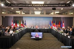 G7 ministers gather in Canada for climate talks