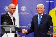 Romanian FM reiterates desire to join Schengen