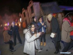 Fright Nights event held in Vancouver, Canada