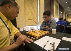 3rd World Xiangqi Team Open held in Markham, Canada