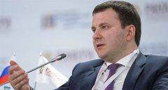 俄官员预测今年俄中贸易额将达1100亿美元