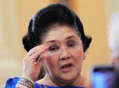 菲律宾法庭下令逮捕前第一夫人,判定其涉7项腐