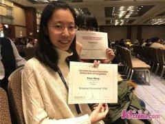 济南外国语学校学子荣获2018JEA美国新闻传媒竞赛