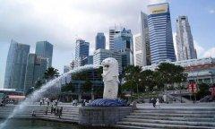 新加坡:提供财政奖励,促进本国区块链生态系统发展
