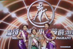 Miss Chinese Vancouver Pageant 2018 held in Canada