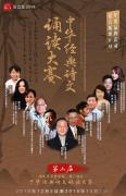 """""""第二届海峡两岸暨香港"""