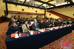 李铎书法艺术研究会在京成立